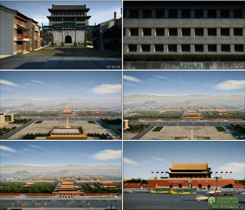 yc0017-北京天安门穿越长镜头/俯拍/中国实拍视频素材