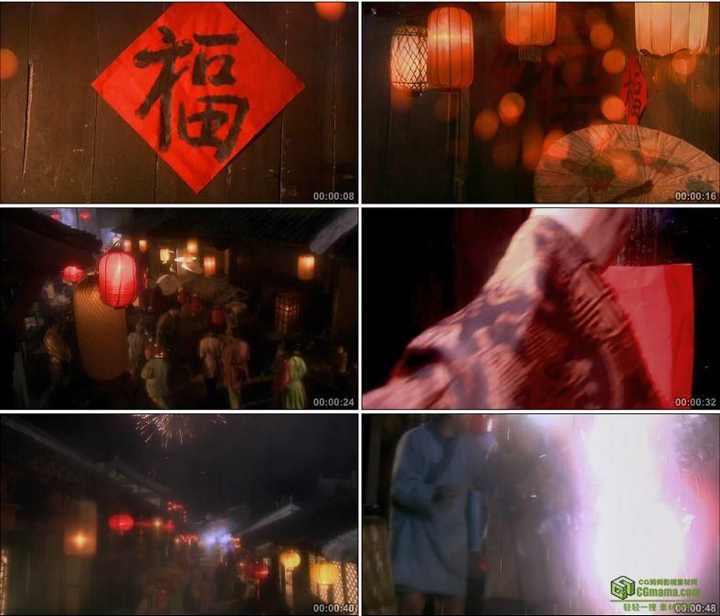 YC0018-中国古代春节福字孩子放烟花逛街市古代繁华街道高清实拍视频素材