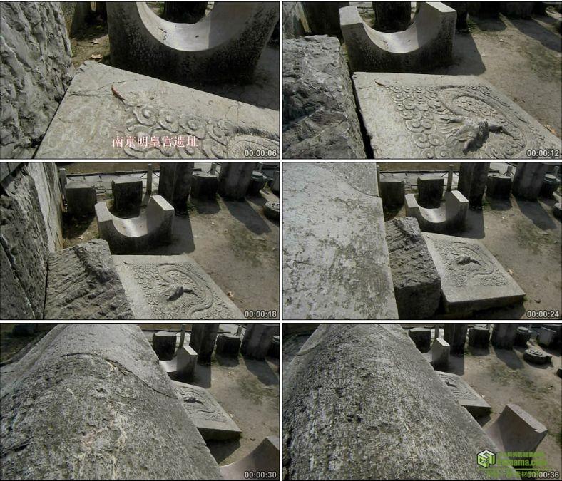 YC0024-南京明皇宫遗址/中国高清实拍视频素材