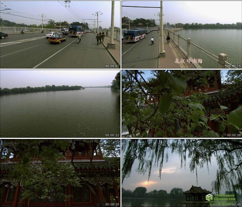 YC0028-北京中南海/城市交通/中国高清实拍视频素材