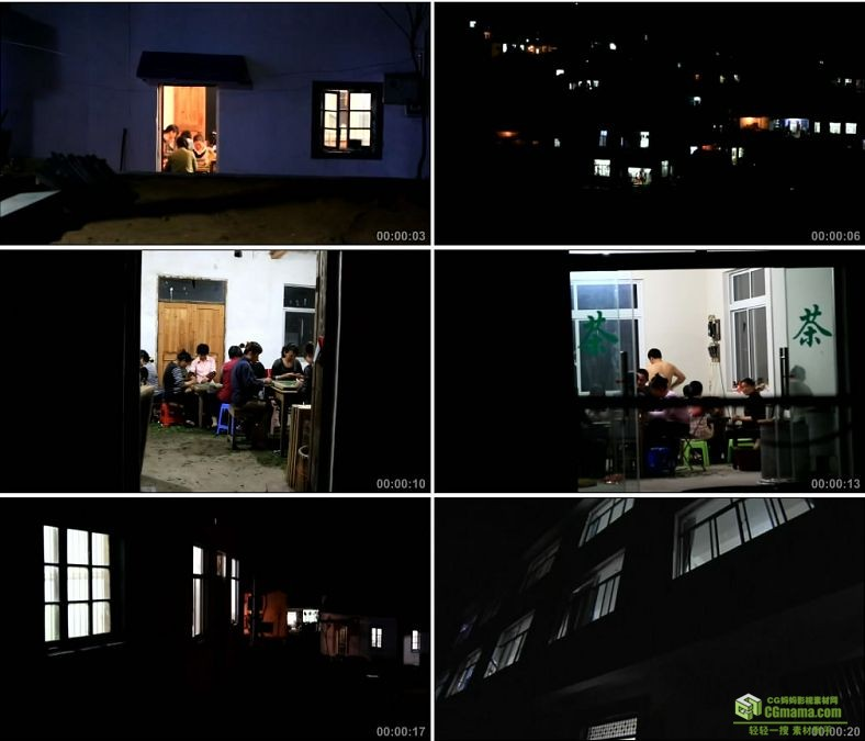 YC0076-农家小院农民一家人夜间劳作/农村/中国高清实拍视频素材下载
