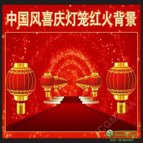 LED0009-春节中国风喜庆灯笼喜庆红火高清LED视频背景素材