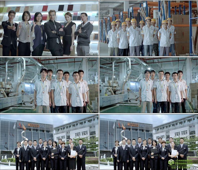YC0113-企业文化员工合影一组/中国高清实拍视频素材下载