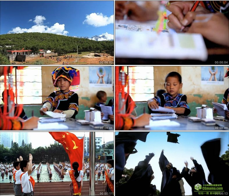 YC0137-少数民族小学小学生交作业升旗大学毕业/中国高清实拍视频素材下载