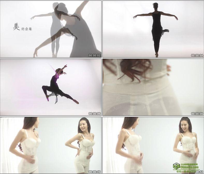 YC0164-女人的曲线塑身/S型身材/中国高清实拍视频素材下载