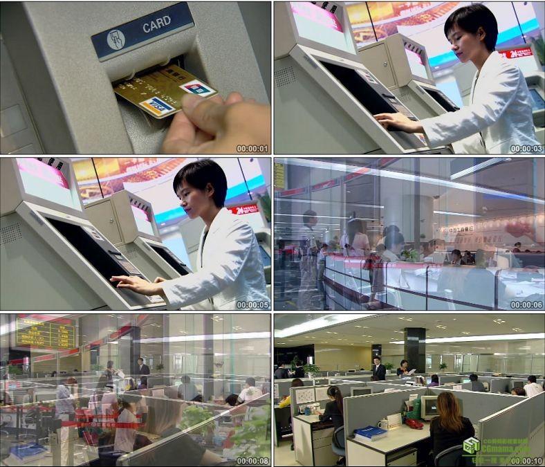 YC0188-银行工行办公人员/插卡网银盾/办业务/接待客户/中国高清实拍视频素材下载