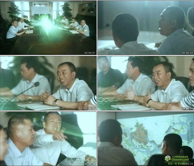 YC0196-用投影仪研究会议内容/规划方案/中国高清实拍视频素材下载