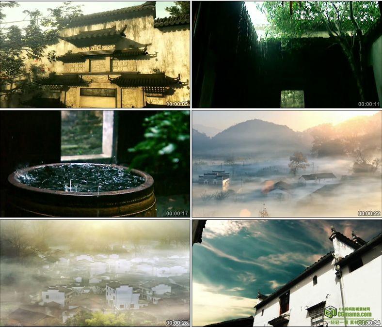 YC0206-安徽黄山徽式建筑村庄古城/中国高清实拍视频素材下载