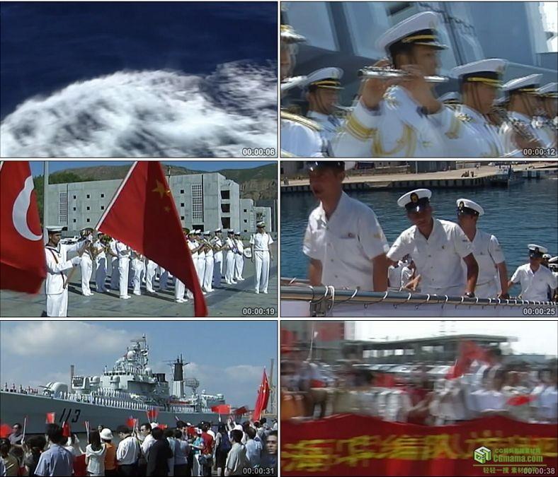 YC0289-中国海军出海出访外事访问/影视资料/实拍视频素材/历史史料下载