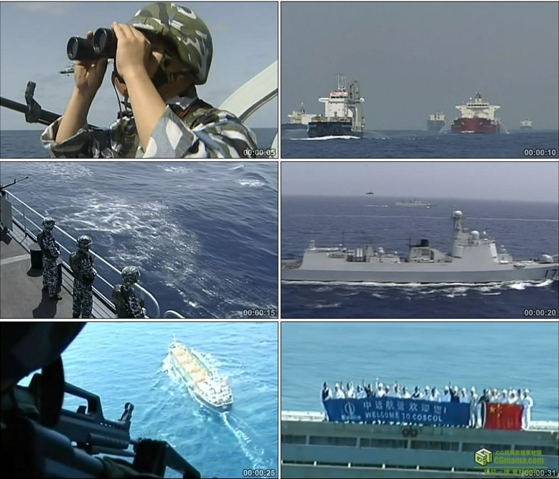 YC0294-中国海军索马里执行任务/军舰战舰/实拍视频素材/历史影视史料下载
