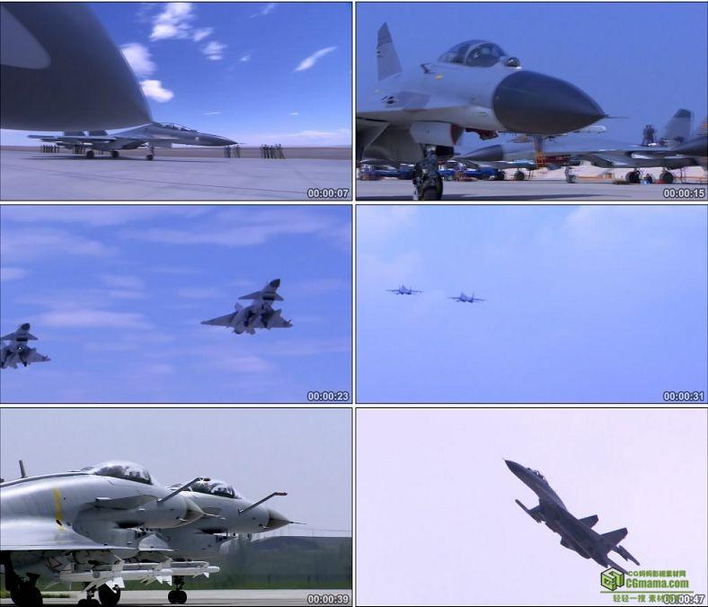 YC0299-空军基地战斗机起飞歼击机强击机轰炸机/中国高清实拍视频素材下载