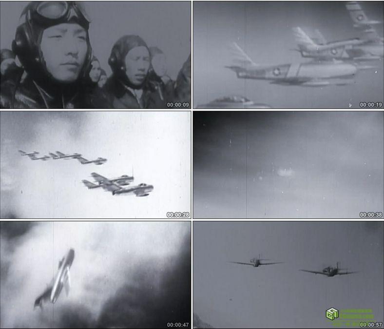 YC0303-抗美援朝空军中国人民志愿军历史视频资料/实拍视频素材下载