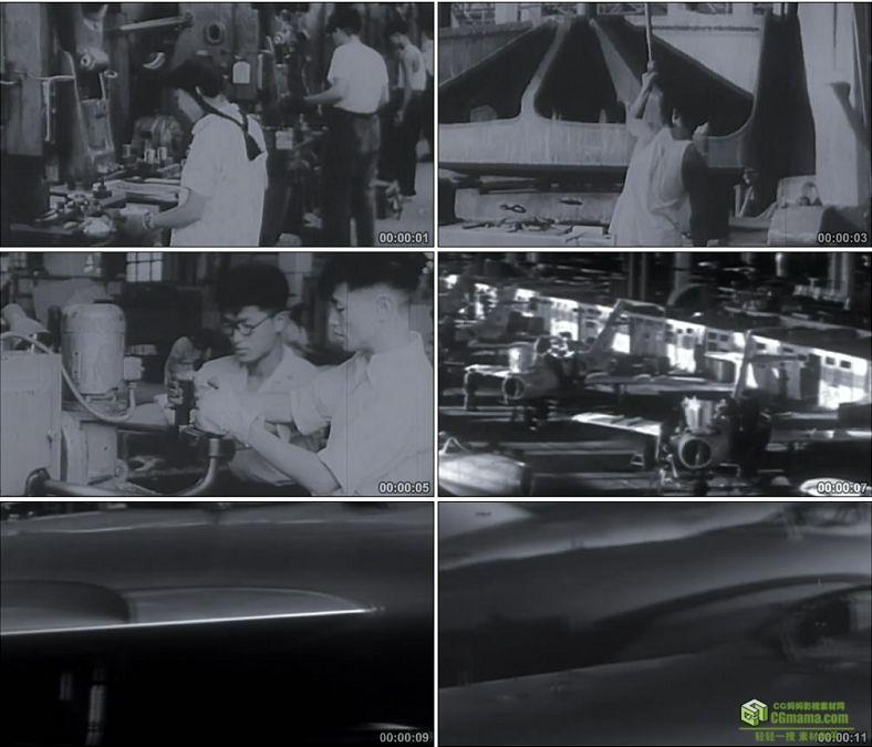 YC0304-解放初期大生产工业生产/中国实拍视频素材影视史料下载