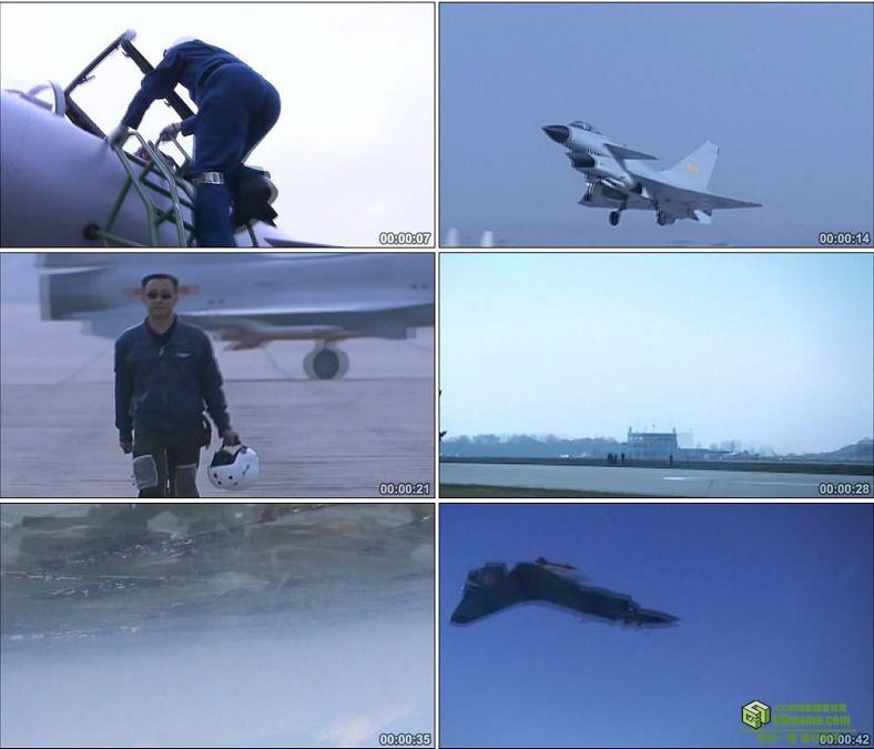 YC0314-飞行员空中飞行飞机战斗机军机试飞/中国高清实拍视频素材下载