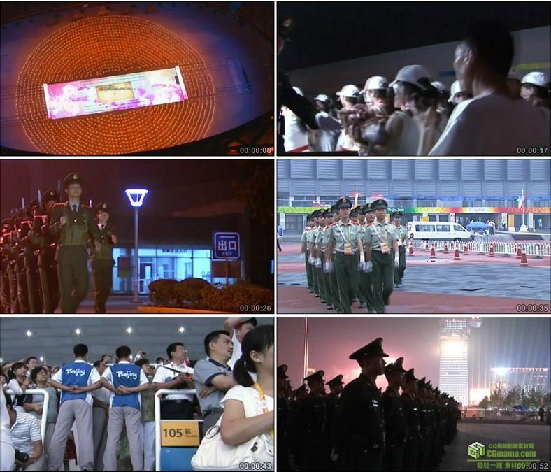 YC0341-奥运防护工作奥运会武装警察部队安保安检/中国实拍视频素材史料下载