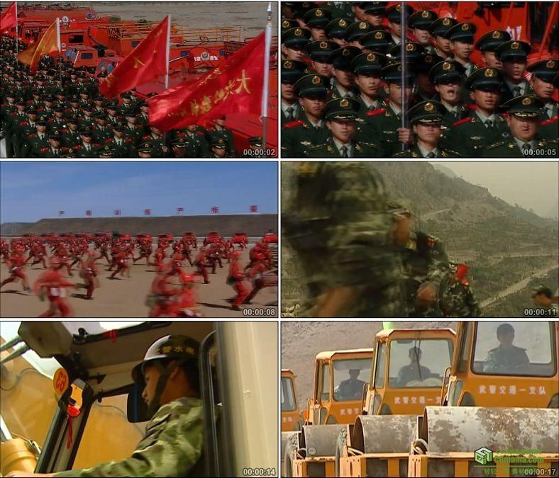 YC0350-武装警察部队森林黄金交通水电军队士兵/中国高清实拍视频素材下载