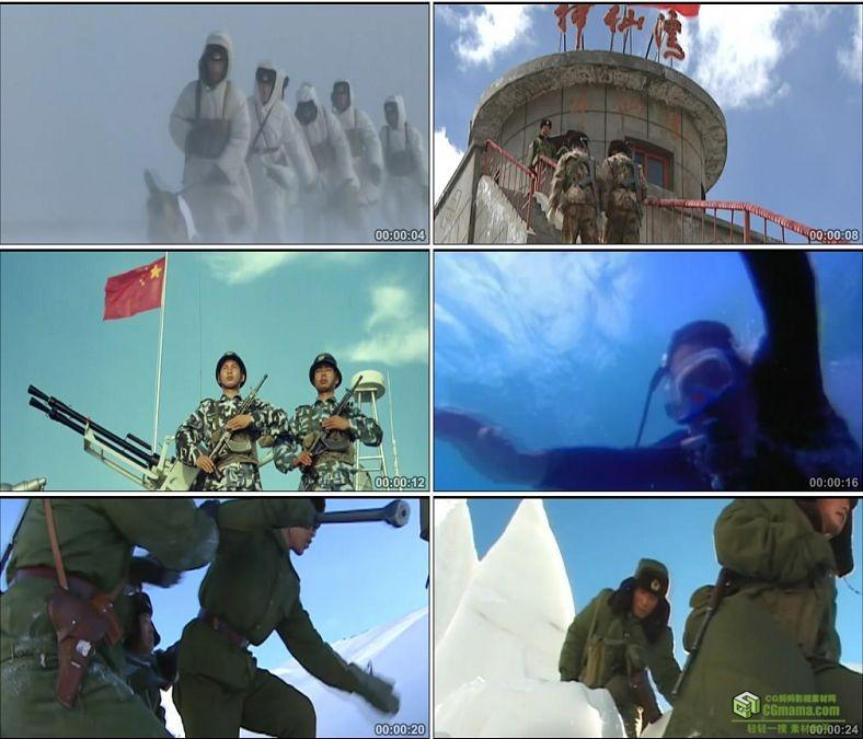 YC0359-边防官兵放哨站岗巡逻爬雪山潜水/中国实拍视频素材下载