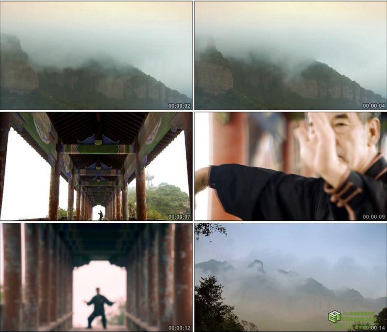 YC0416-古武当山练太极的老人山峰云海中国高清实拍视频素材下载