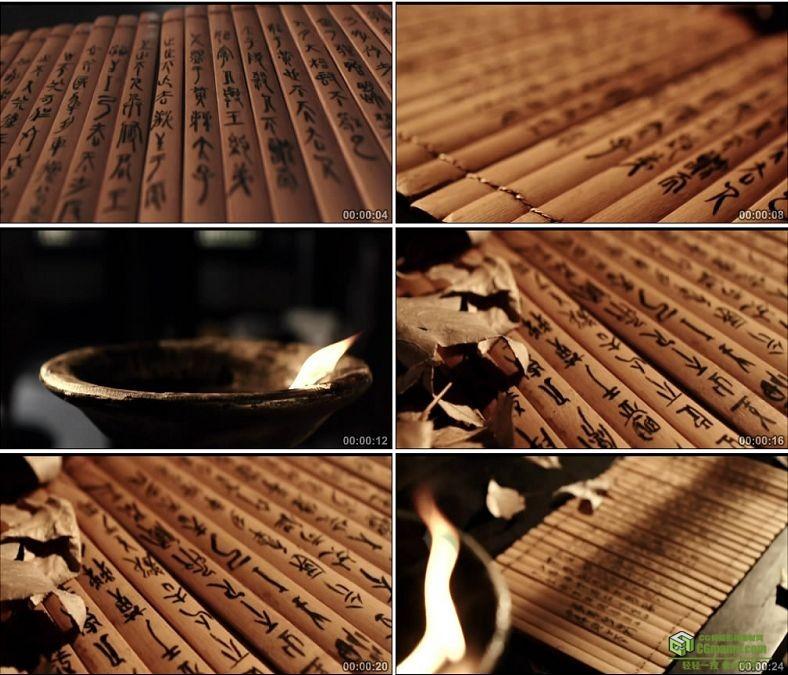 YC0467-中国古代书简竹简古文字高清实拍视频素材下载