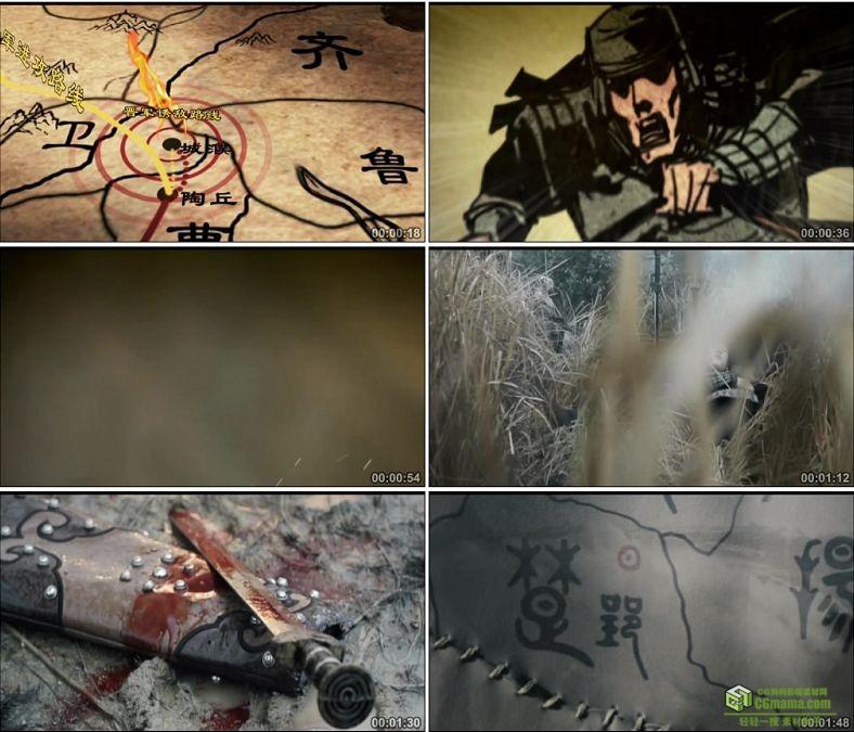 YC0479-中国古代战争战车城濮之战横尸遍野楚晋之争动画高清实拍视频素材下载