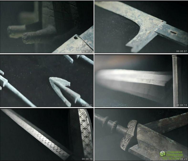 yt66897条纹金属条过渡青色高清实拍视频素材