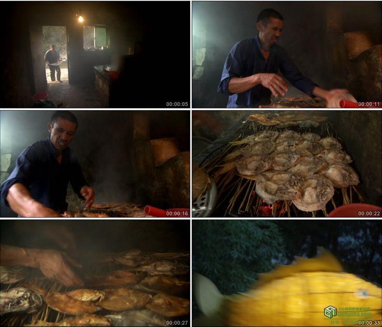 YC0509-农村农家烤鱼美食中国高清实拍视频素材下载