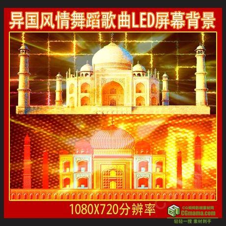 LED0018-印度歌舞舞蹈LED大屏幕背景 晚会演出皇宫宫殿肚皮舞新年视频素材下载