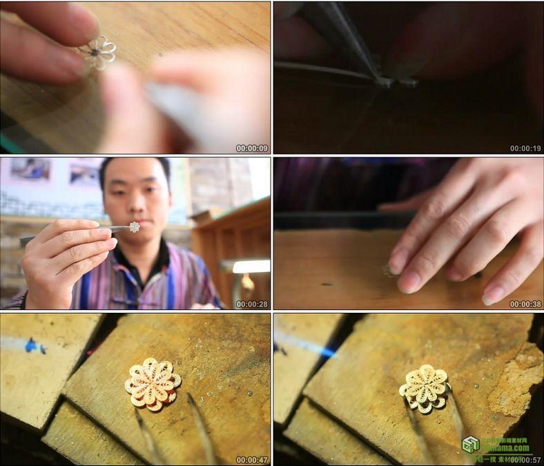 YC0583-编花填丝手工银花制作中国传统工艺高清实拍视频素材下载