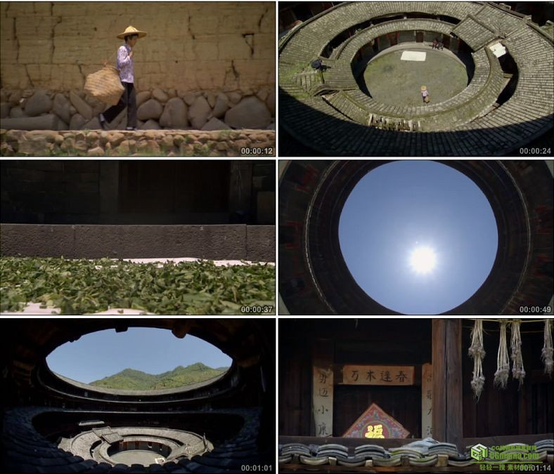 YC0720-中国古典建筑量嗮茶叶高清实拍视频素材下载
