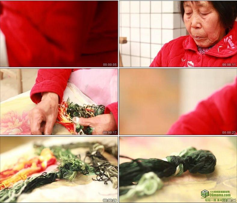 YC0820-老奶奶刺绣前对比绣线颜色中国高清实拍视频素材下载