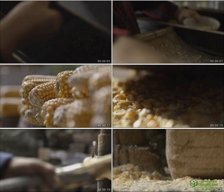 YC0829-丰收的玉米棒子玉米粒研磨成玉米面粮食中国高清实拍视频素材下载