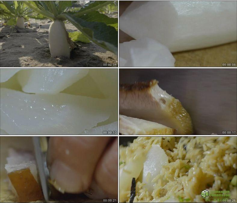 YC0858-美食萝卜饭切肉切萝卜萝卜叶子白萝卜鸡肉中国高清实拍视频素材下载