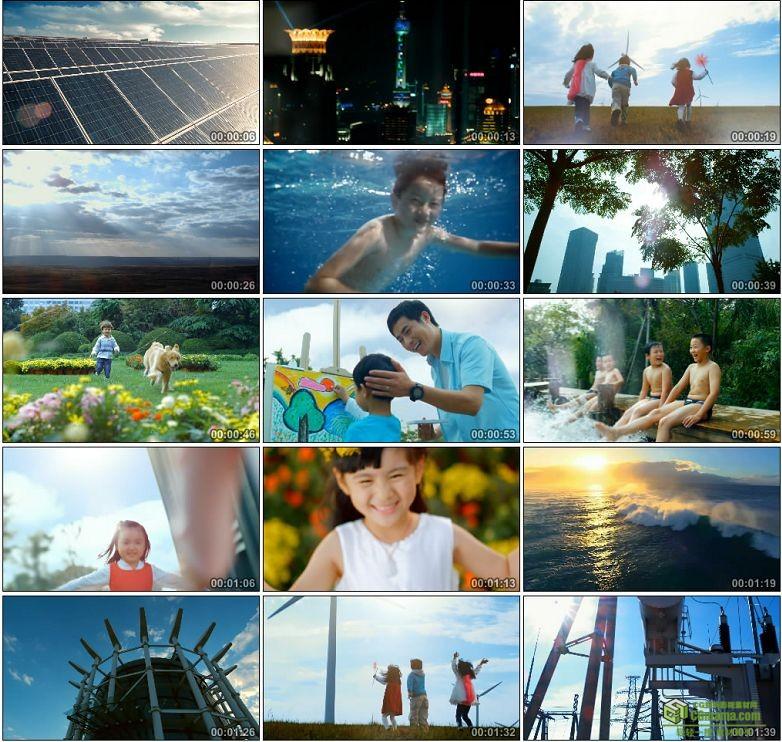 AA0008-城市绿色节能环保儿童老人无水印全高清中国电力宣传片视频素材