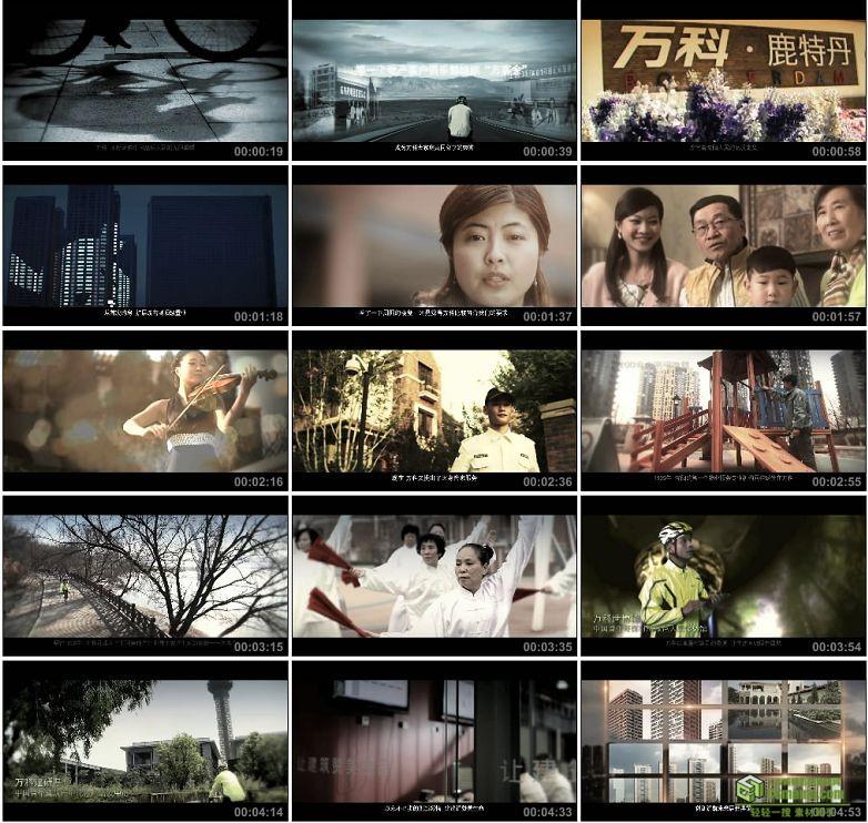 AA0011-房地产建筑购房小区一家人团聚高清视频素材万科宣传片下载