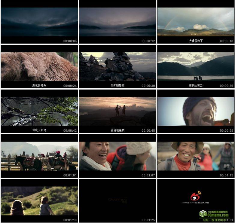 AA0015-望岳登山爬山登高远眺旅行人在山顶山巅之上企业宣传片高清视频素材
