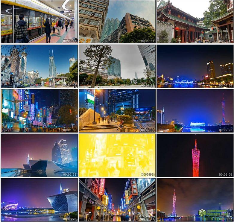 AA0022-广州上海深圳中国高清城市人流车流夜景高清实拍视频素材宣传片下载