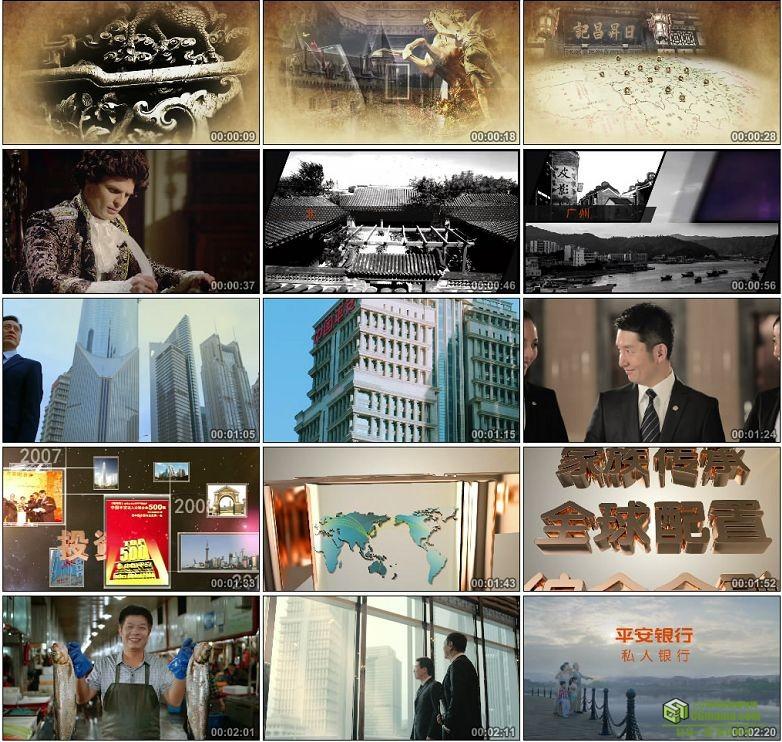 AA0023-古建筑私人银行金融商务合作高清宣传片实拍视频素材