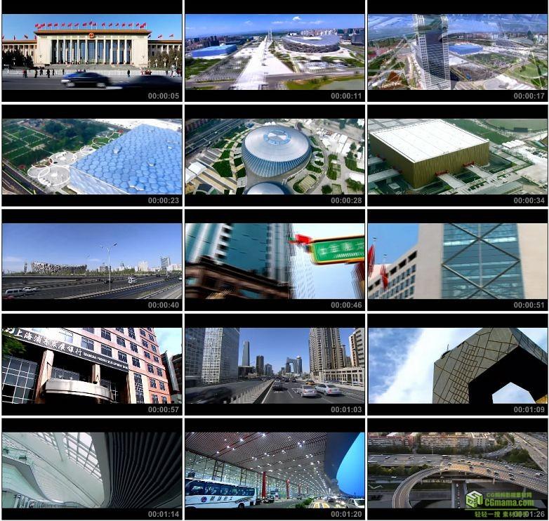 AA0028-北京城市人文风情高清风光高清实拍视频素材宣传片下载