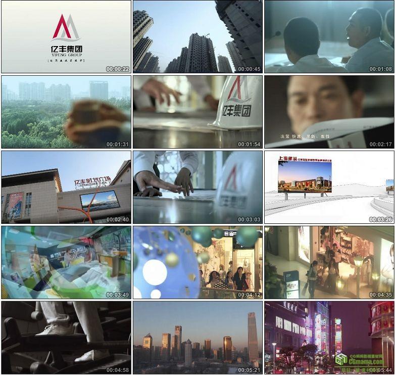 AA0033-房地产开发物业管理公司企业高清实拍视频素材宣传片下载