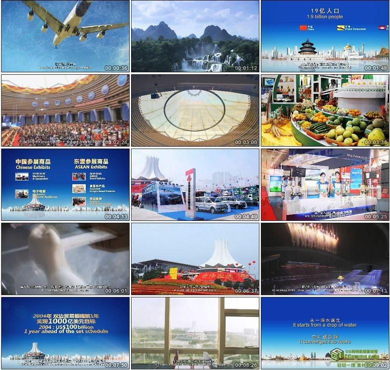 AA0035-中国—东盟博览会宣传片《相聚到永久》高清实拍视频素材