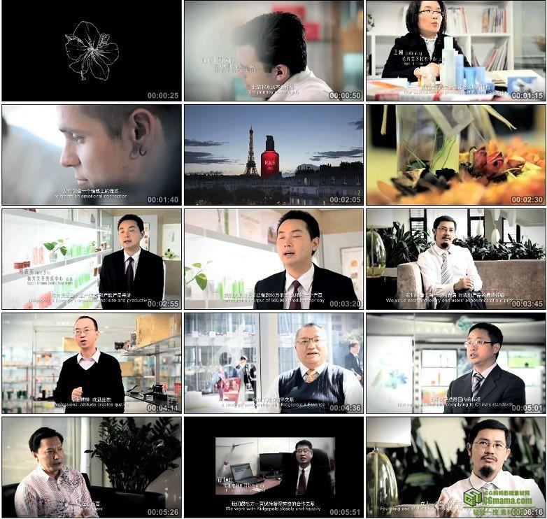 AA0055-栋方艾圣化妆品高清实拍视频企业宣传片下载