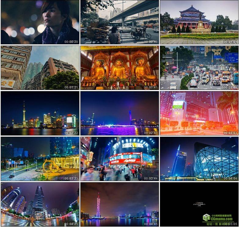 AA0057-中国完美的音乐文化艺术宣传片广州上海延时摄影