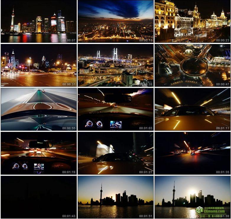 AA0067-延时摄影——上海的夜晚交通高架桥车流高清实拍视频素材宣传片下载