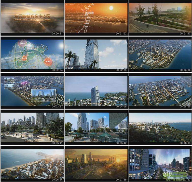 AA0072-连云港-商务中心城市高清实拍视频素材宣传片下载