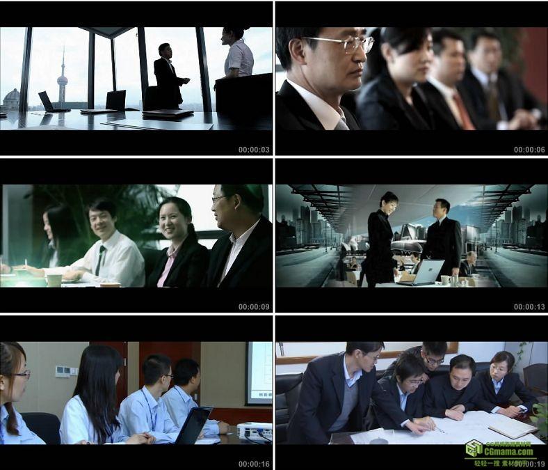 YC0919-商务会议会谈工作洽谈方案研究高清实拍视频素材