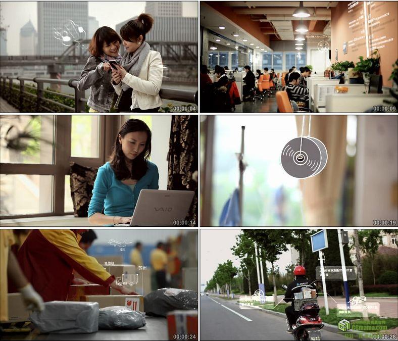 YC0926-网上购物电子商务配货生产快递公司网络生活