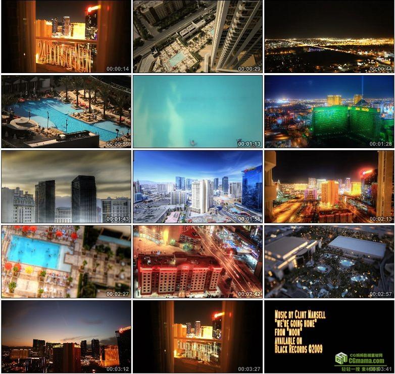 AA0100-城市24小时日夜变换昼夜变化高楼大厦高清实拍视频素材宣传片下载