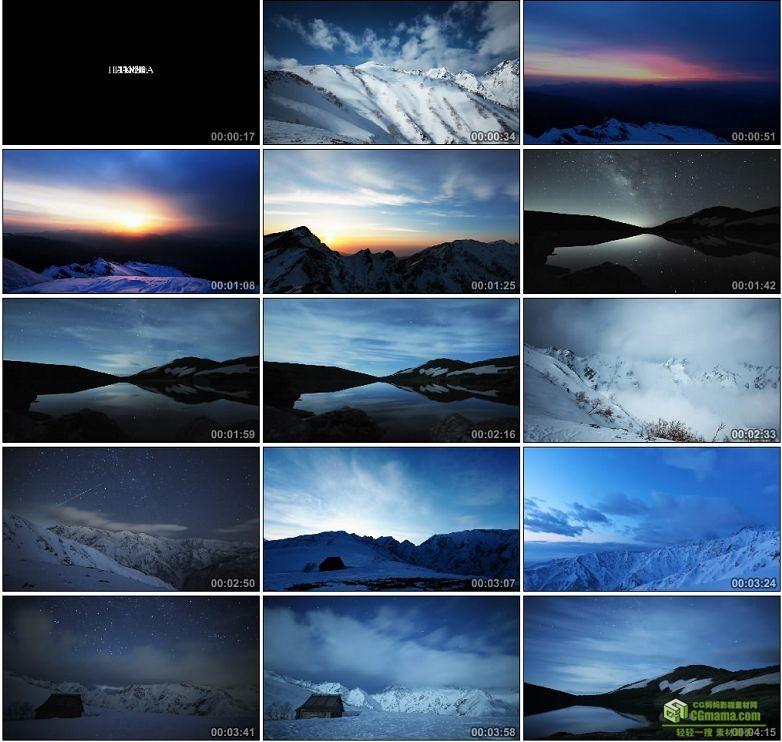 AA0103-白马[Black_Blue_White-Hakuba]雪山星空高清实拍视频素材宣传片下载