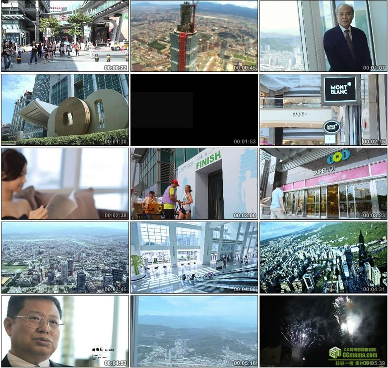 AA0170-台湾101大楼企业形象片宣传片高清实拍视频素材下载
