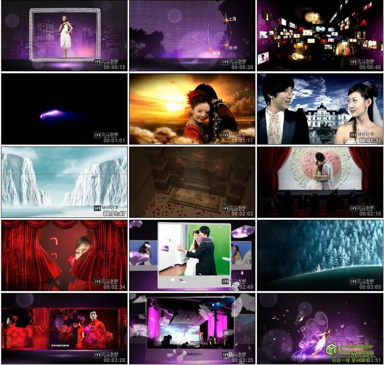 AA0182-贝拉影业IMV影楼婚庆公司宣传片下载